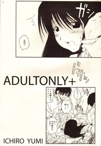 adultonly cover