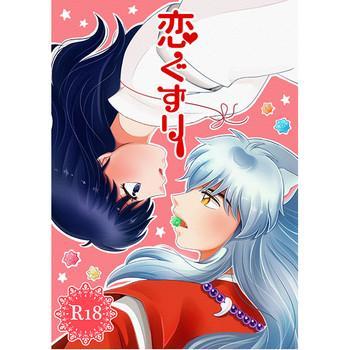 bekk ame i haruse yuki koi gusuri inuyasha sample cover