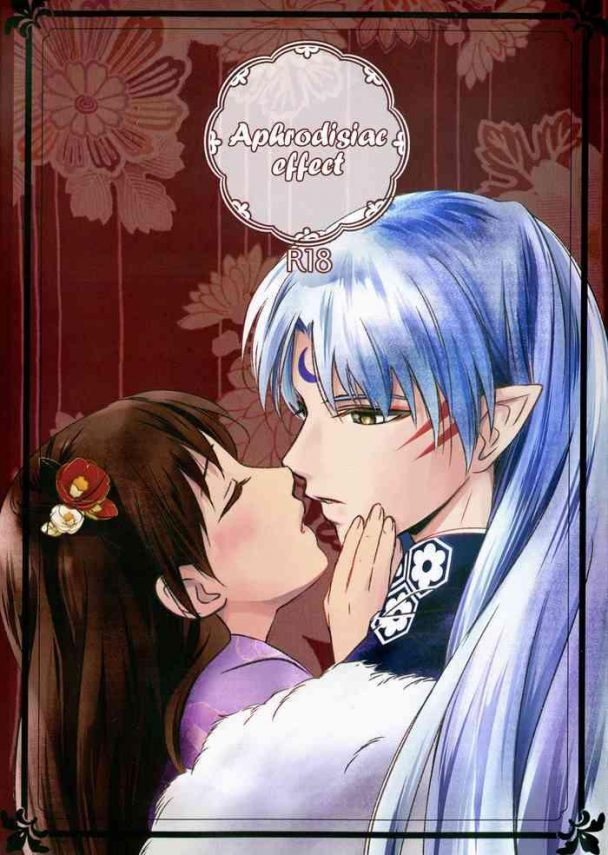 biyaku kouka aphrodisiac effect cover