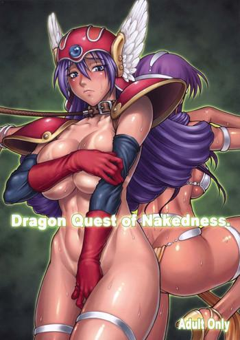 dqn green cover
