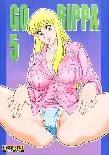 gorippa 5 cover