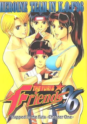 trapped in the futa chapter one cover
