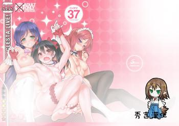 cl orz 37 cover