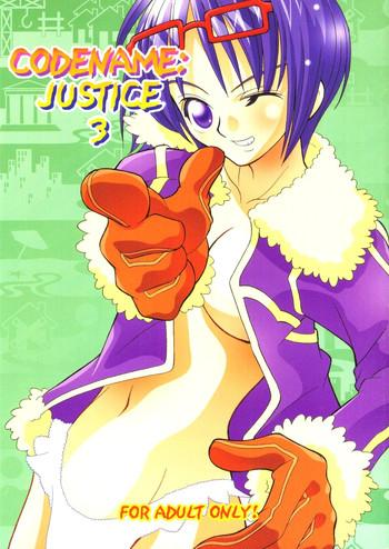 codename justice 3 cover
