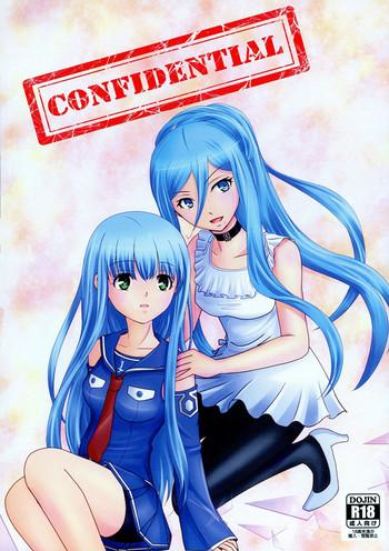 confidential cover
