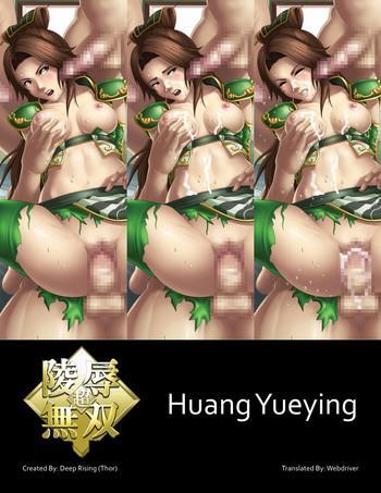 deep rising thor chou ryoujoku musou dynasty warriors huang yueying english webdriver cover