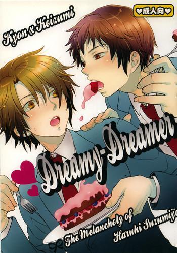 dreamy dreamer cover