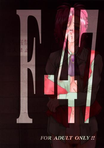 f 47 cover