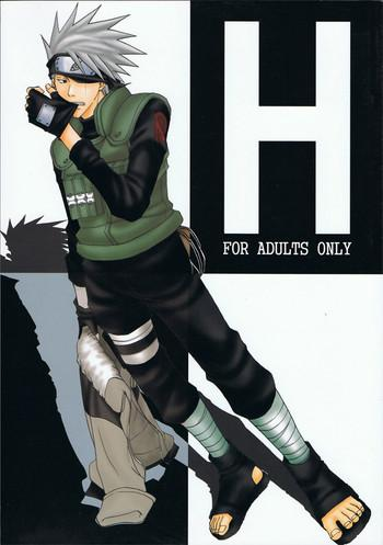 h cover