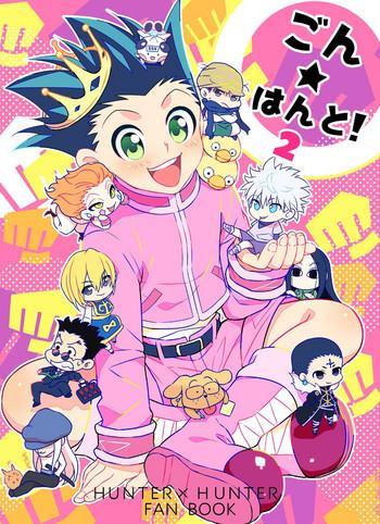 hisogon kikou data tsumeawase cover