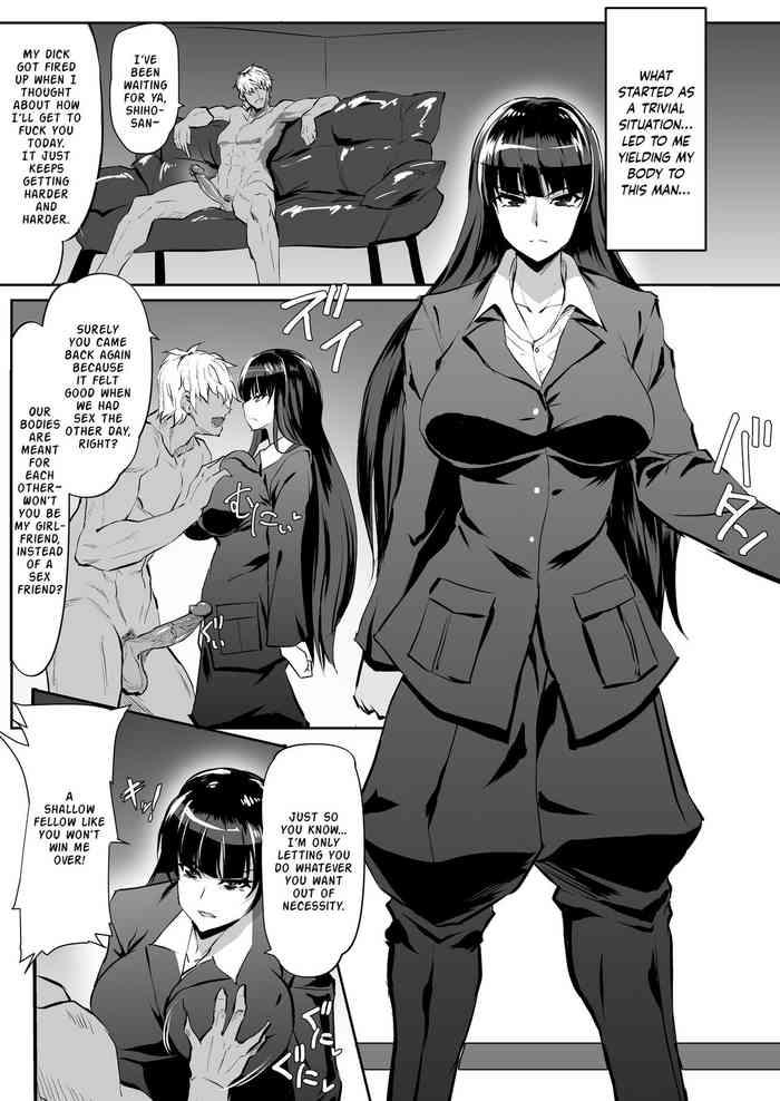 iemoto tanpen manga headmaster short comic cover