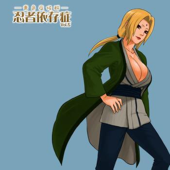 ninja izonshou vol 5 ninja dependence vol 5 cover