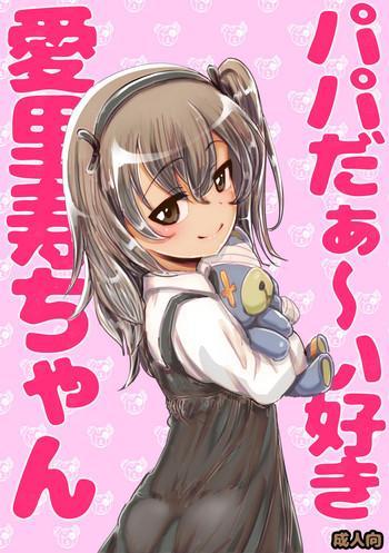 papa daa isuki arisu chan cover