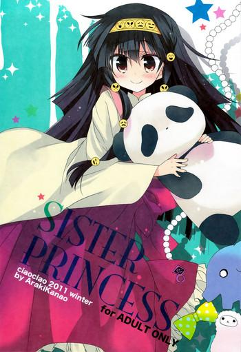 sister princess cover 1