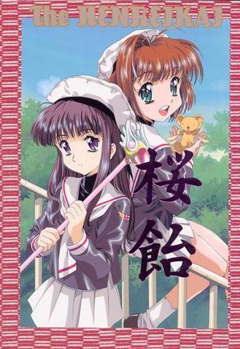 the henreikai sakura ame cover