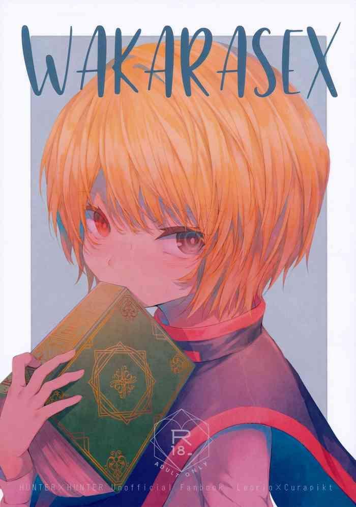 wakarasex cover